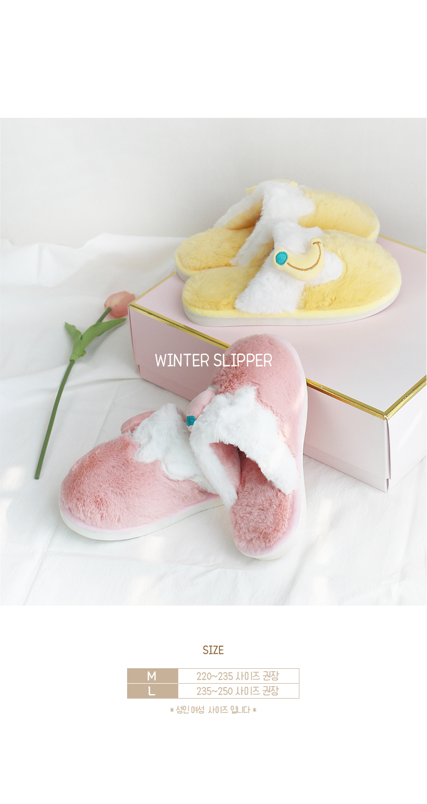 winter_slipper_06.jpg