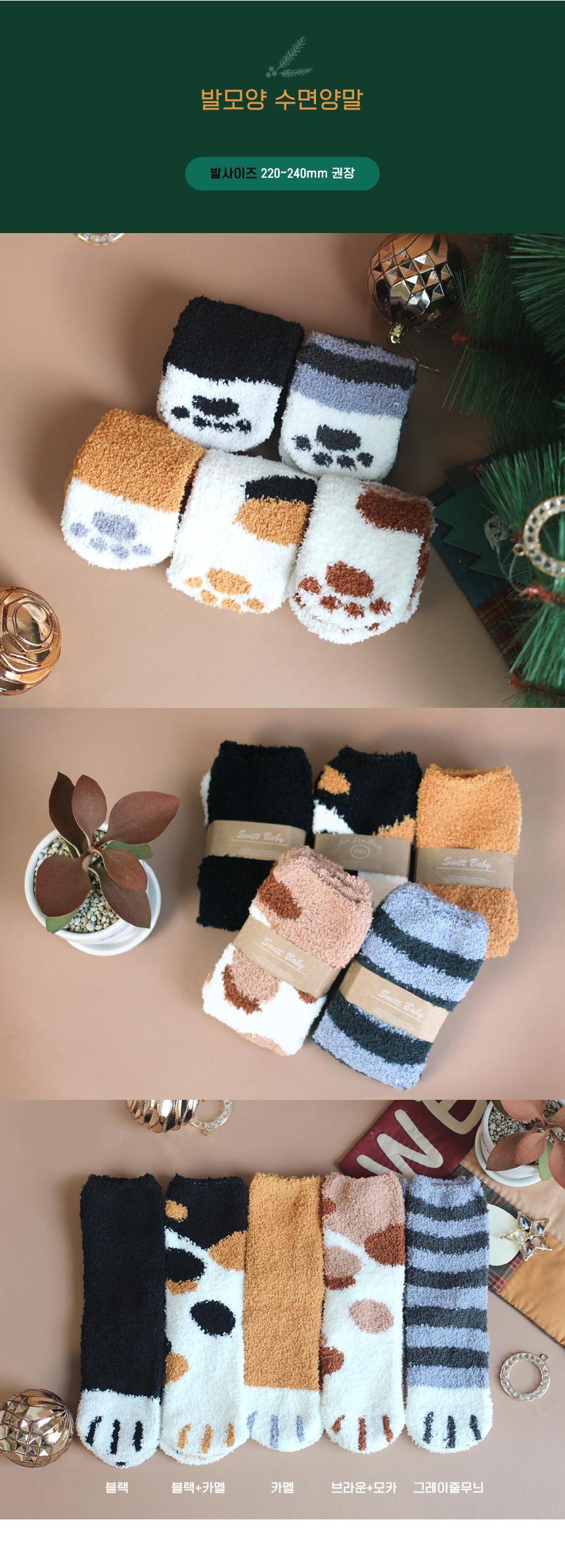 winter_socks_2_01.jpg