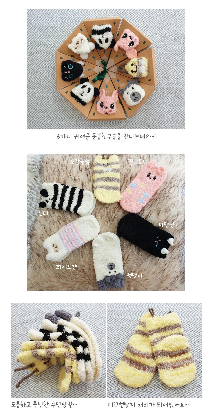 zoo_socks_02.jpg