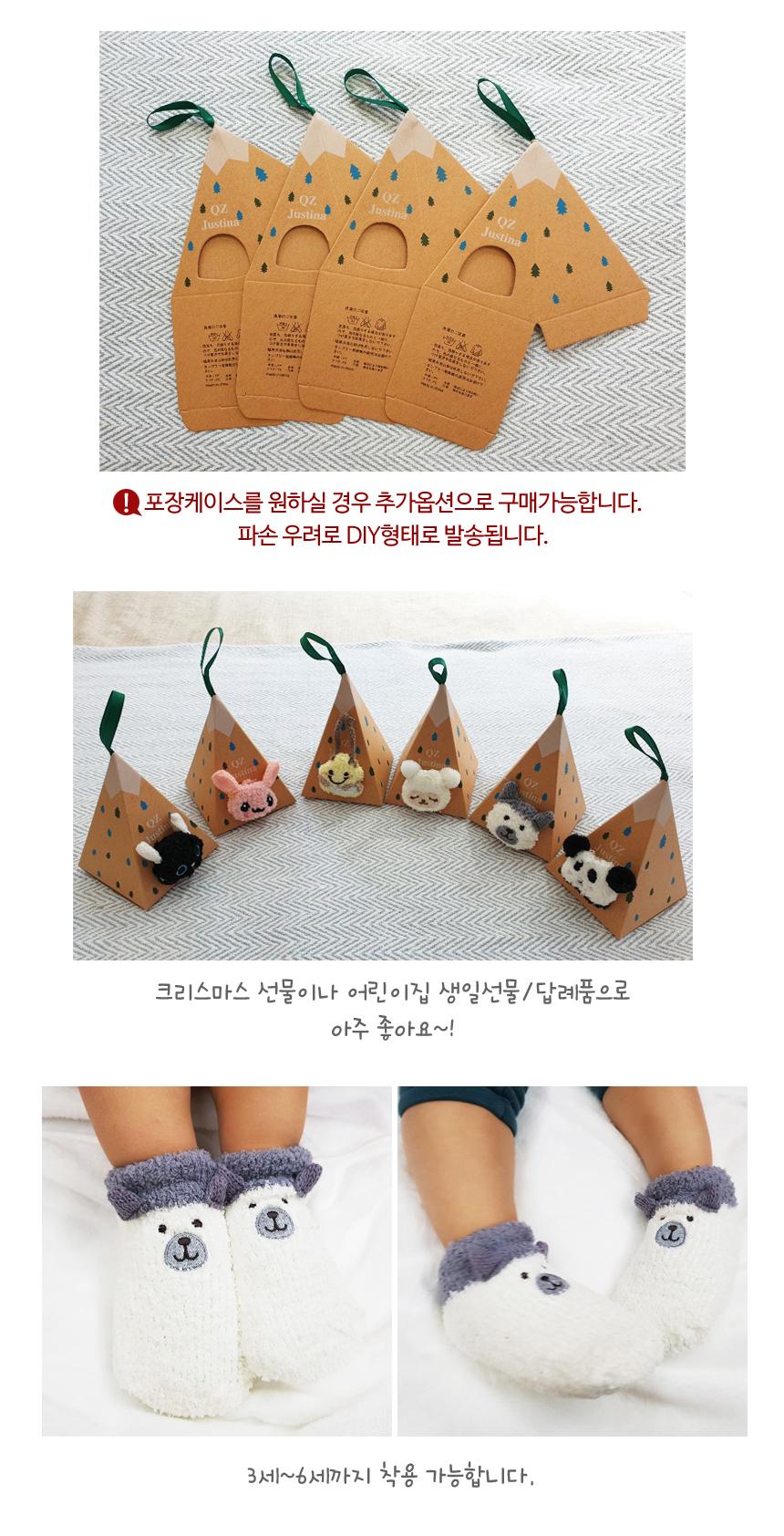zoo_socks_03.jpg