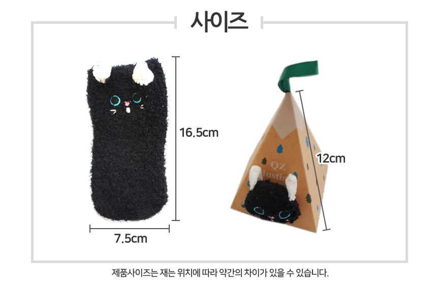 zoo_socks_04.jpg