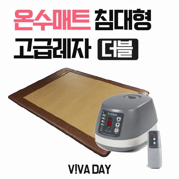 [MP] 임호산업 보일러 온수매트 침대형 고급레자 더블 LH-307