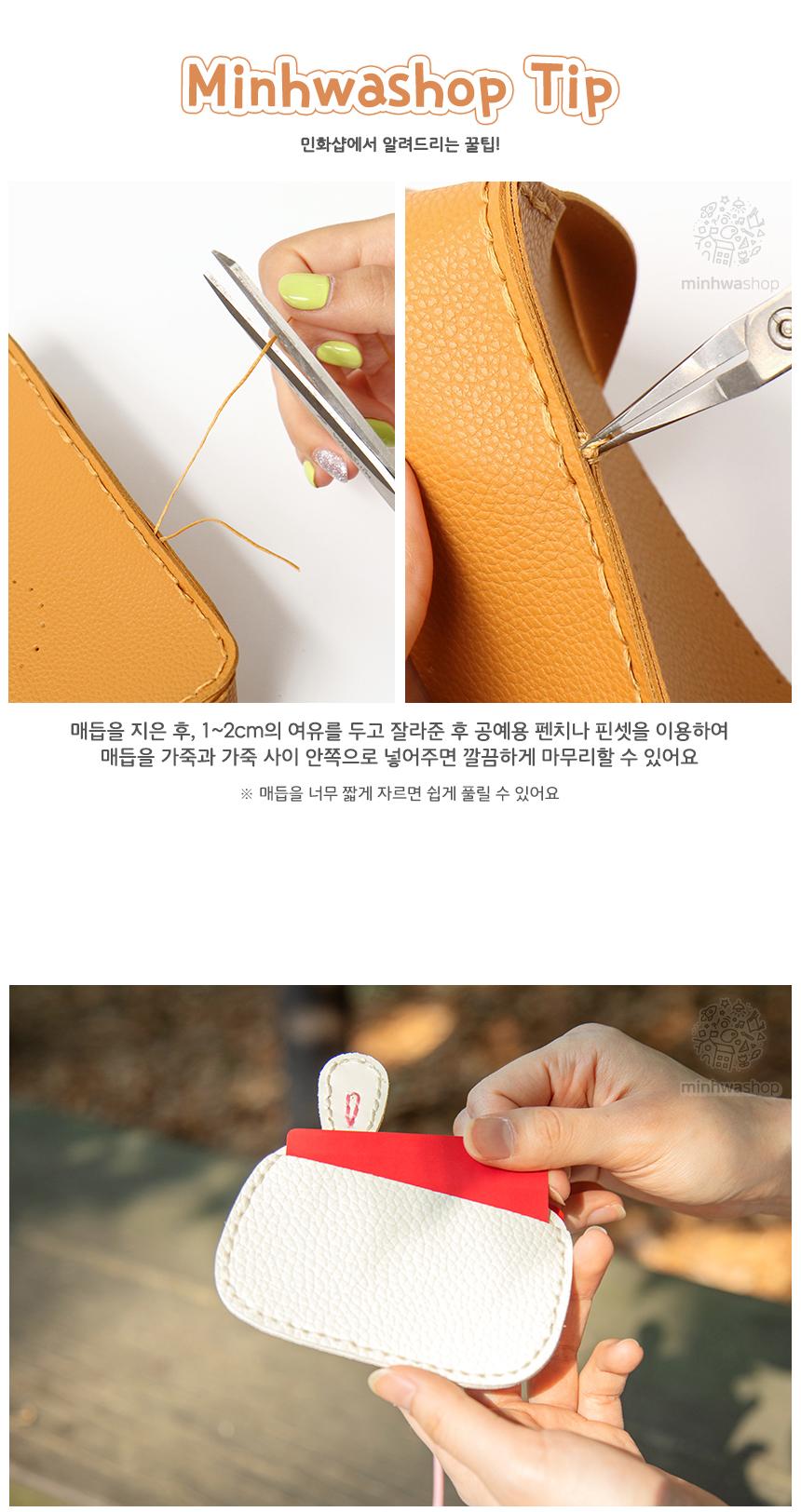 가죽 카드지갑 만들기 - 민화샵, 3,500원, 가죽공예, 가죽공예 패키지