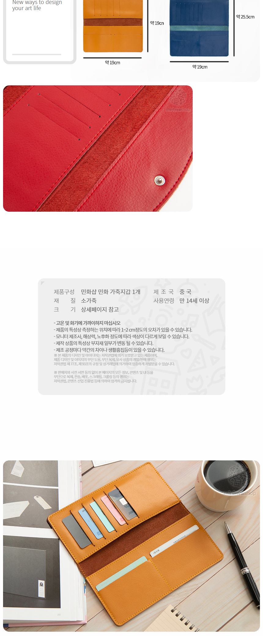 천연 민화 가죽지갑 만들기 - 민화샵, 18,000원, 가죽공예, 가죽공예 패키지