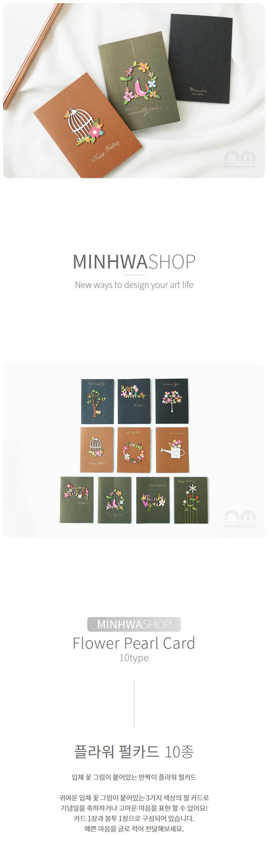 메세지카드 입체 꽃카드 10종 UFCCA003Z950원-민화샵디자인문구, 카드/편지/봉투, 카드, 축하 카드바보사랑메세지카드 입체 꽃카드 10종 UFCCA003Z950원-민화샵디자인문구, 카드/편지/봉투, 카드, 축하 카드바보사랑