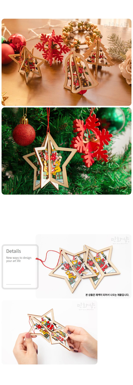 크리스마스 나무장식