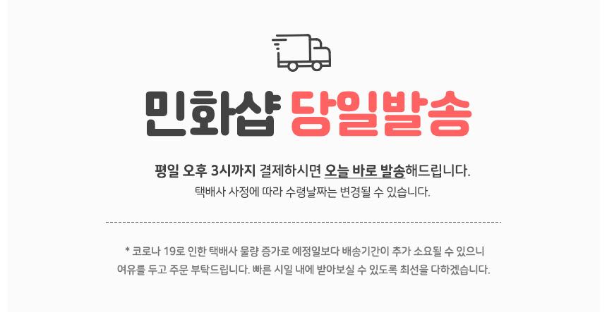 민화 신발주머니 에코백 만들기 - 민화샵, 2,400원, 퀼트/원단공예, 수납/주머니 패키지