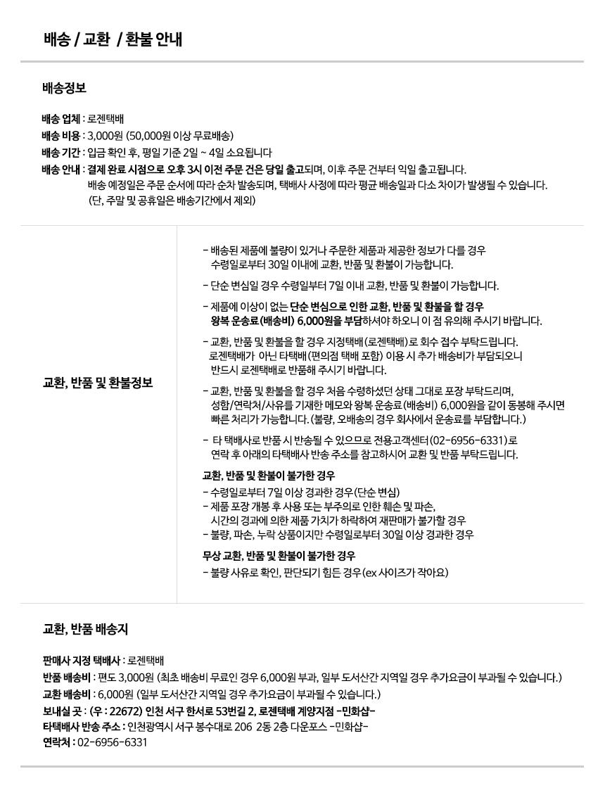 졸업축하 토퍼 초등 만들기재료 - 민화샵, 1,000원, 우드공예, 우드공예 패키지
