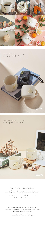 mi_mug_05.jpg