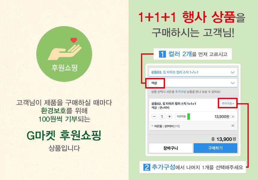 뷰티피플 화장품본사 - 소개