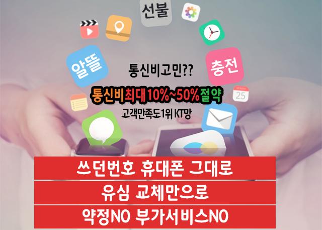 선불로닷컴 스토리 비쥬얼 이미지