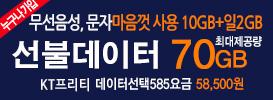선불585