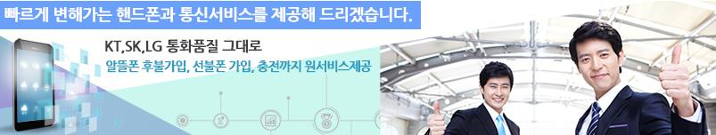 선불로닷컴 앤텔레콤