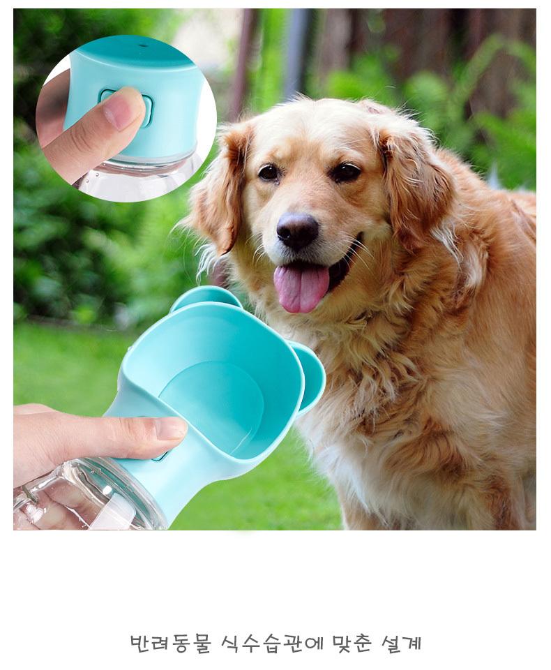강아지물병 강아지물통 애견 애묘 물병 원터치 큰컵 - 펫블라썸, 13,800원, 급수/급식기, 급수기/물병