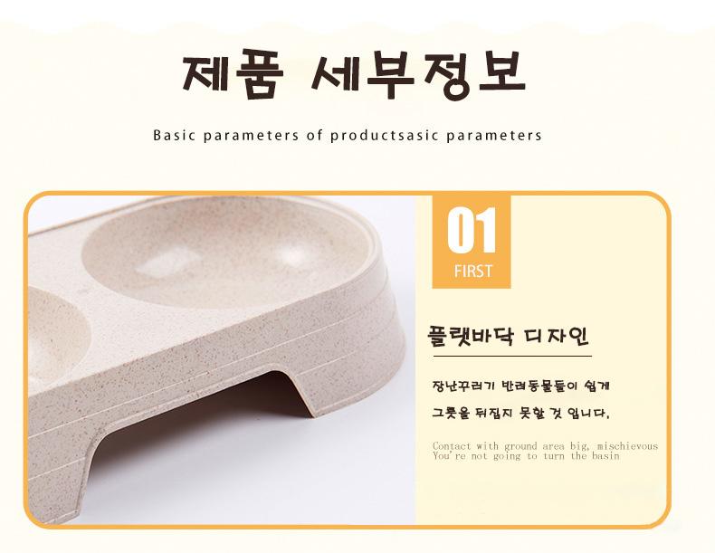 강아지밥그릇 애견식기 고양이밥그릇 물그릇 - 펫블라썸, 4,500원, 급수/급식기, 식기/식탁