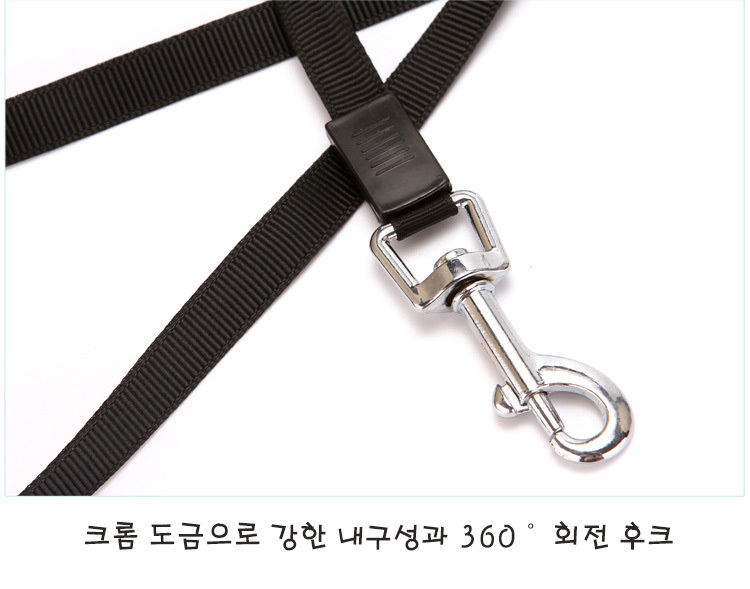 강아지 소형견 목줄 애견 트리플 자동 리드줄 3M - 펫블라썸, 7,800원, 이동장/리드줄/야외용품, 리드줄