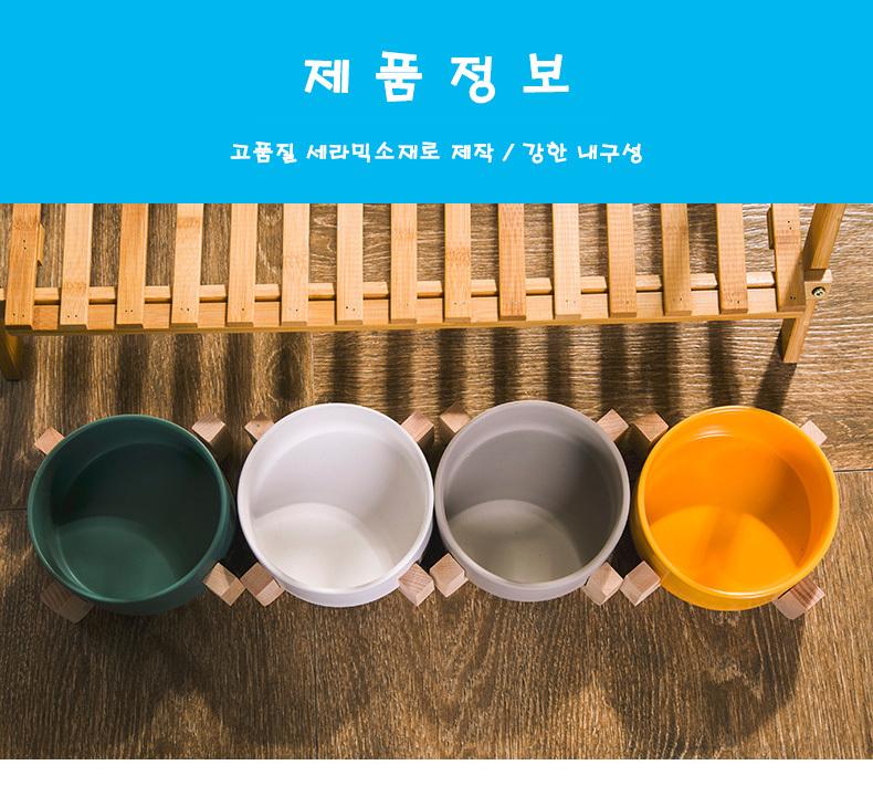 강아지 식기 고양이 식탁 밥 물 도자기 세라믹 그릇 - 펫블라썸, 17,500원, 급수/급식기, 식기/식탁