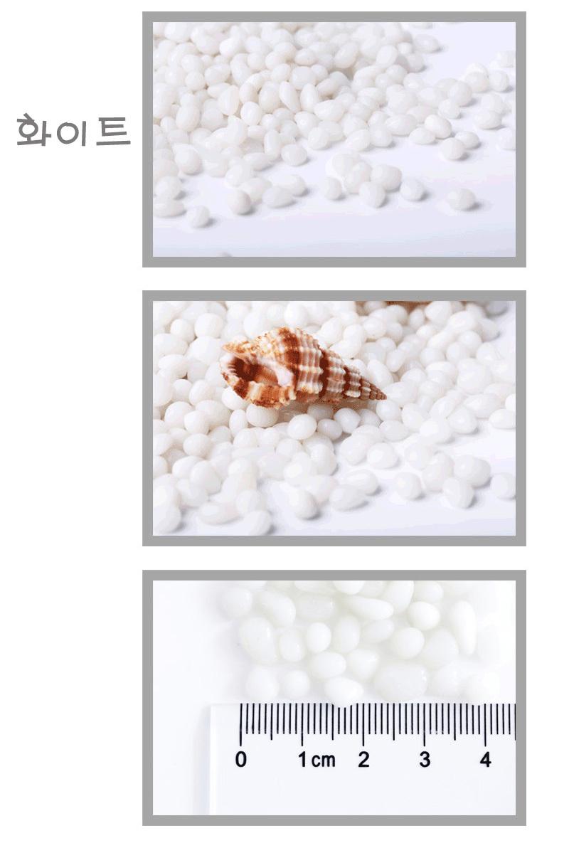 인테리어 미니 어항 용품 수족관 구피 열대어 마리모 장식품 피규어 악세사리 유리 자갈 - 펫블라썸, 4,000원, 장식품, 바닥재