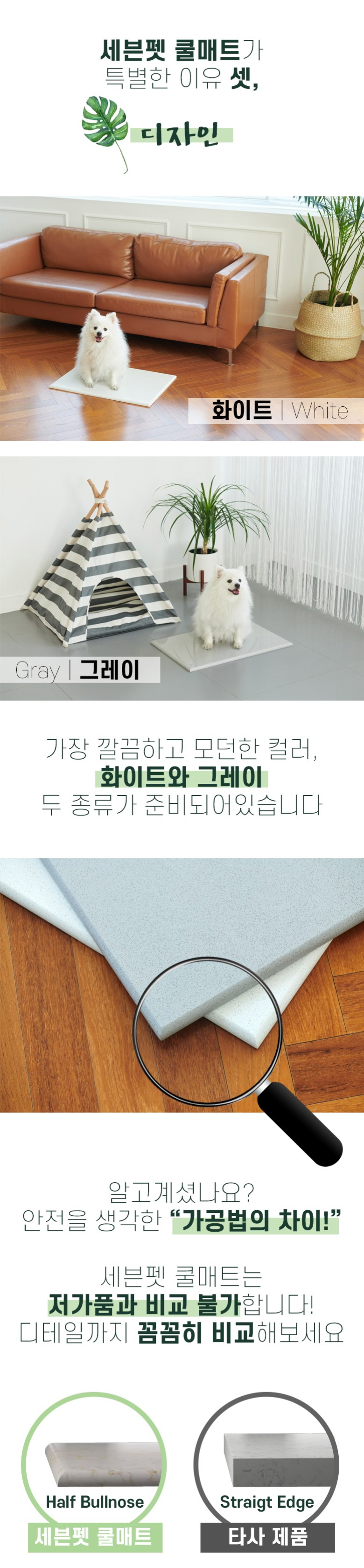 세븐펫 강아지 고양이 쿨매트 여름 방석 엔지니어스톤 대리석 침대 - 세븐펫, 33,900원, 하우스/식기/실내용품, 방석/매트