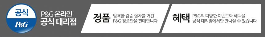 오랄비(ORAL-B) 고탄력 초미세모 잇몸전문케어 6입