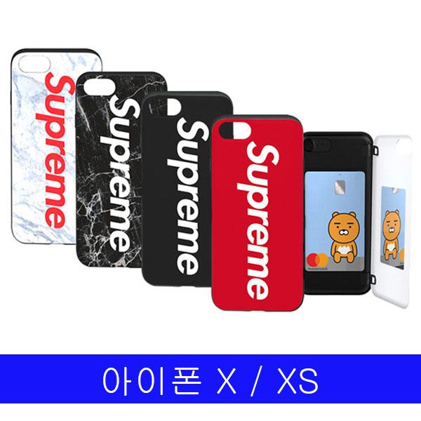아이폰 X 아이폰 XS supreme 투카드 케이스