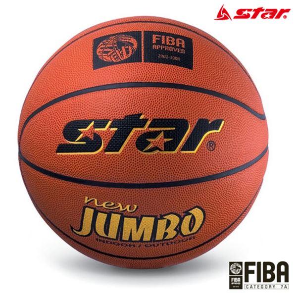 180707WEK4820 스타 농구공 뉴점보 7호 (BB417)