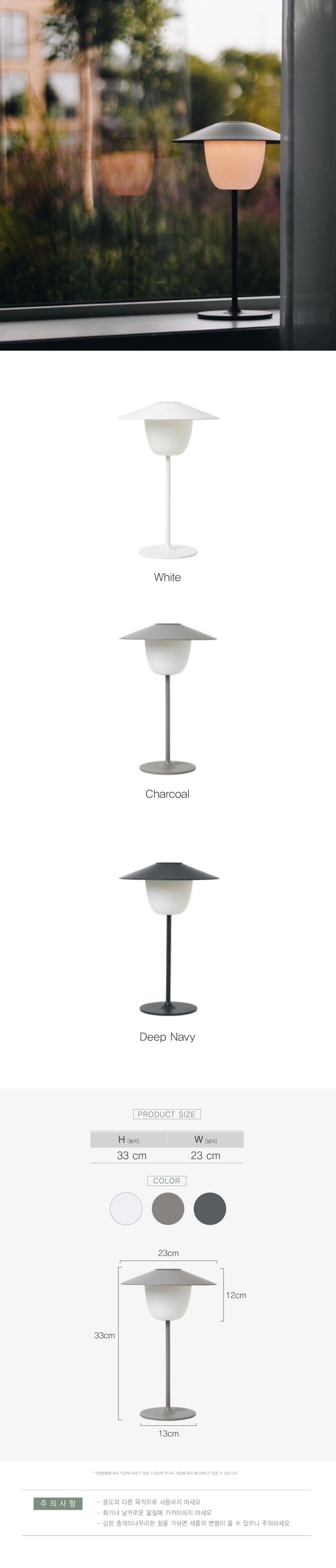led-lamp-2.jpg