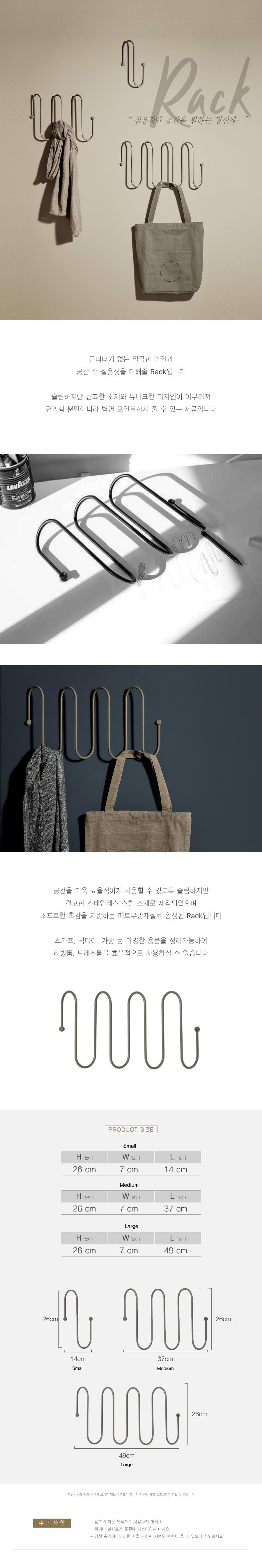 rack.jpg