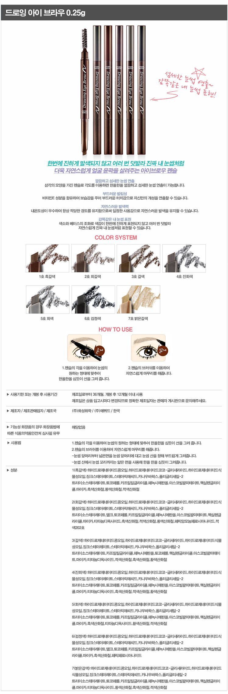 drawing_eye_brow_1g.jpg