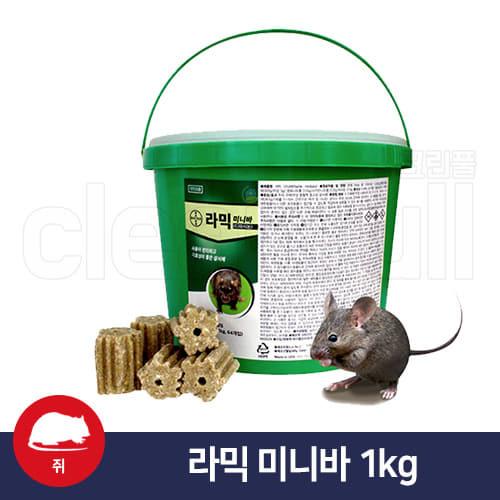 [B2B] 라믹미니바 1.8kg