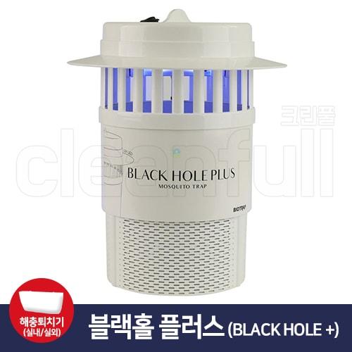 블랙홀플러스 LED 모기해충퇴치기 가정용 업소용 벌레 포충기 국내제조 UV-LED램프사용