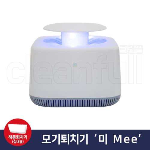 바이오트랩 친환경 모기퇴치기 미 Mee 휴대용 가정 캠핑 해충 포충기