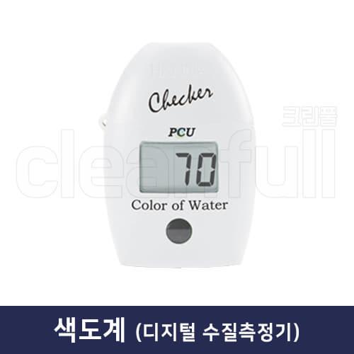 색도계(HI727) 수질측정기