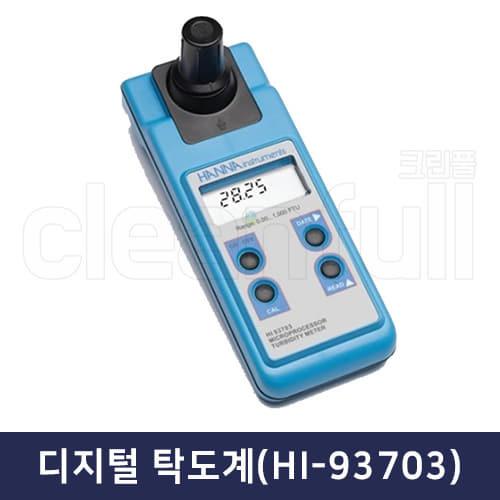 디지털 탁도계 HI-93703