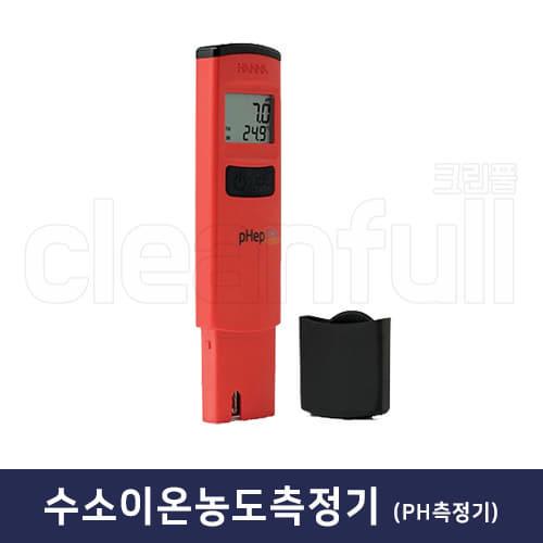 휴대용 PH METER 포켓용 (수소이온농도측정기)