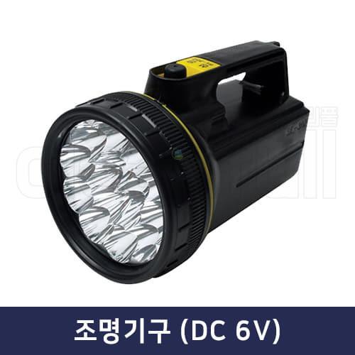 조명기구(DC 24V 이하) LED 랜턴 15구 6V