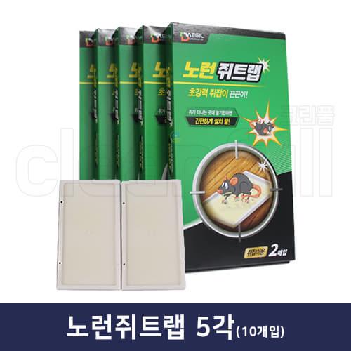 [B2B] 노런쥐트랩 10각(20개입)