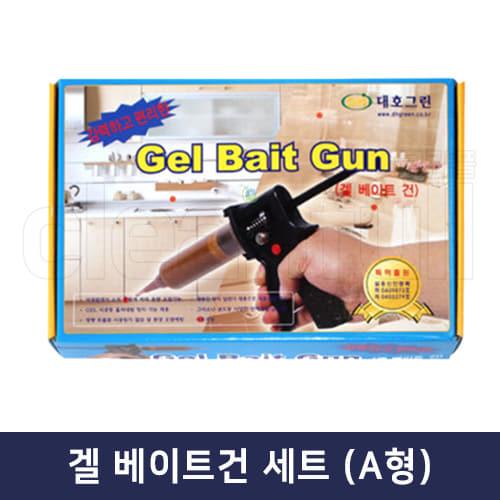 겔베이트건 세트 Gel Bait Gun (SET-A형)