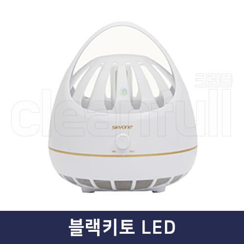 블랙키토 LED (끈끈이5매포함) / 모기퇴치기 가정용 해충퇴치기
