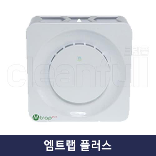 엠트랩플러스 가정용포충기 / 모기 파리 초파리 나방