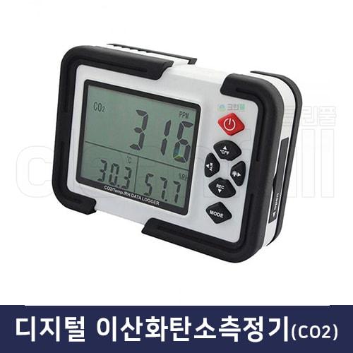 디지털 이산화탄소측정기 (CO2측정기)