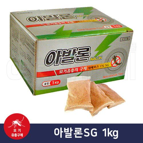 [B2B] 아발론 SG 1kg