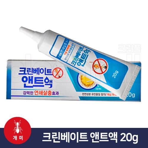 크린베이트앤트액 20g (개미약,액상형)
