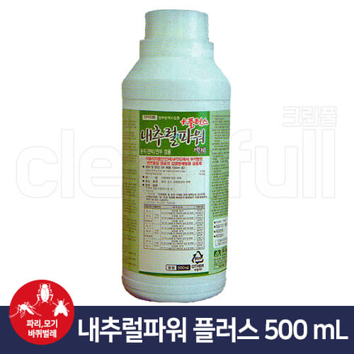 [B2B] 내추럴파워플러스 500ml