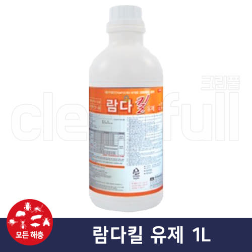 [B2B] 람다킬 유제 1L