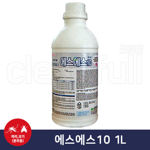 에스에스10 유제 1L (분무,연무용)