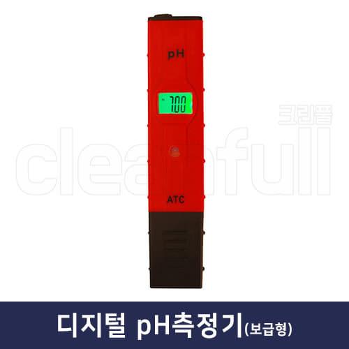 pH측정기 수소이온농도측정기 보급형