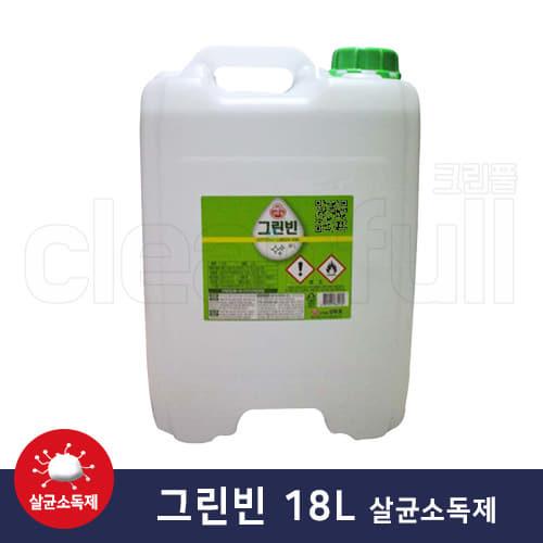 오뚜기 그린빈 18L - 식품첨가물 기구 등의 살균소독제