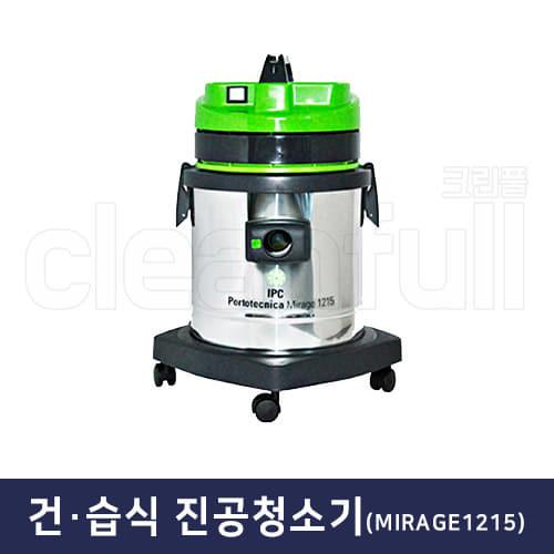 진공청소기 MIRAGE1215 1모터 건습식 겸용