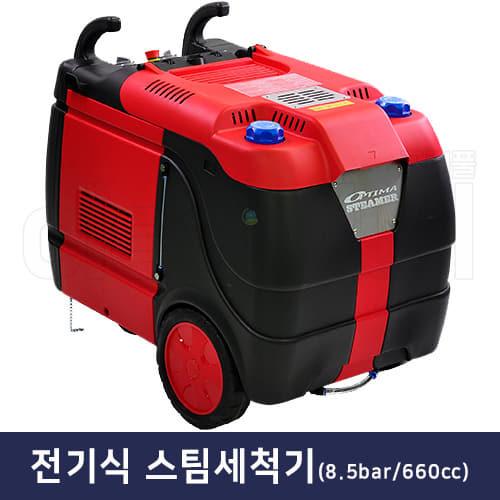고압스팀세척기 전기식 OPTIMA XE 05K
